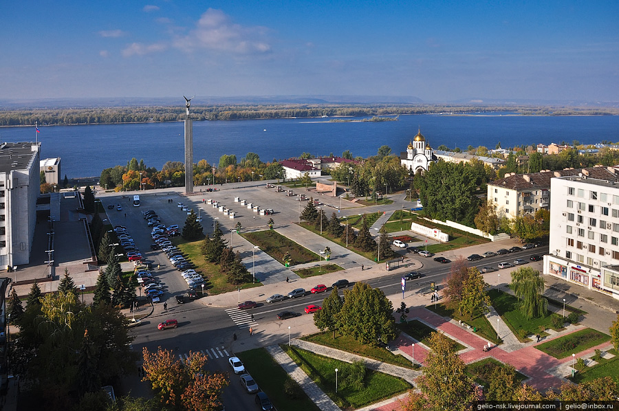 Kuybyshev - Samara