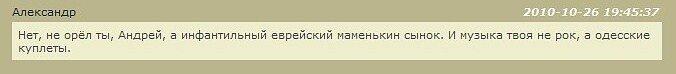 http://img-fotki.yandex.ru/get/5405/loengrin53.3/0_4d99d_df127cae_XL.jpg
