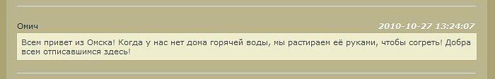http://img-fotki.yandex.ru/get/5405/loengrin53.3/0_4d9b5_e5c56b2d_XL.jpg