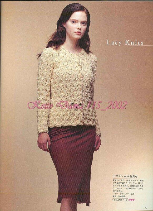 Keito Dama 115_2002 036.jpg