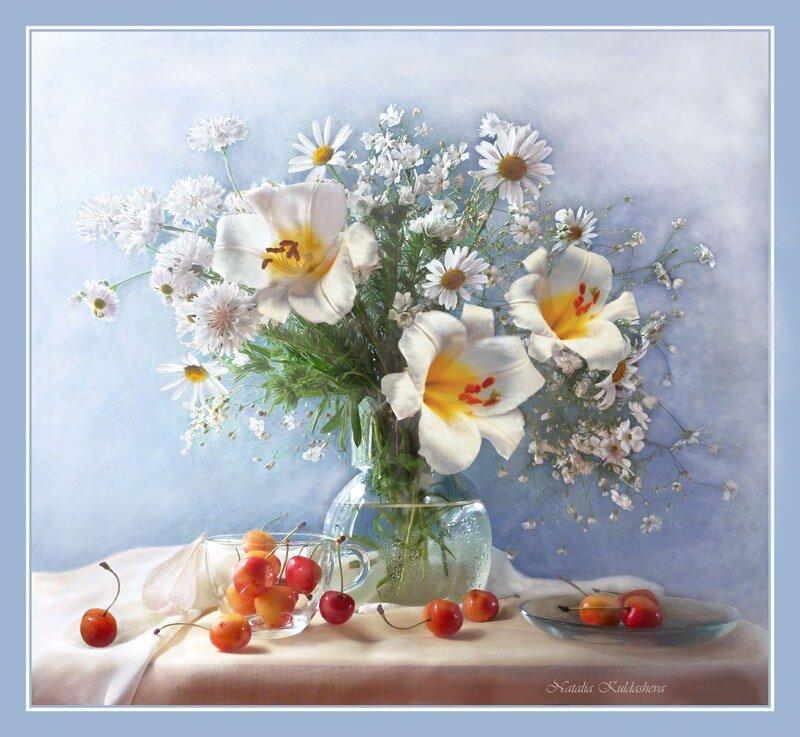 Красивые открытки с полевыми цветами с добрым утром, картинки смыслом