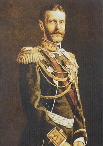Вел.кн.Сергей Александрович