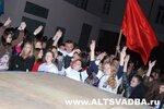 Посвящение в студенты АлтГУ 1 октября 2010 года.