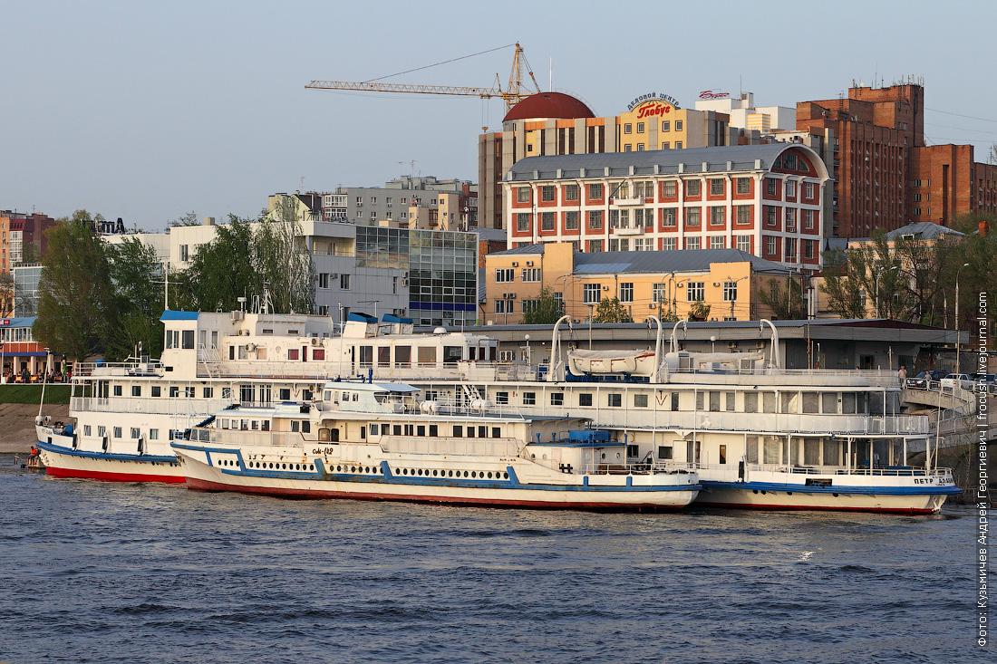 Самара Теплоход «Петр Алабин» и «ОМ-142»