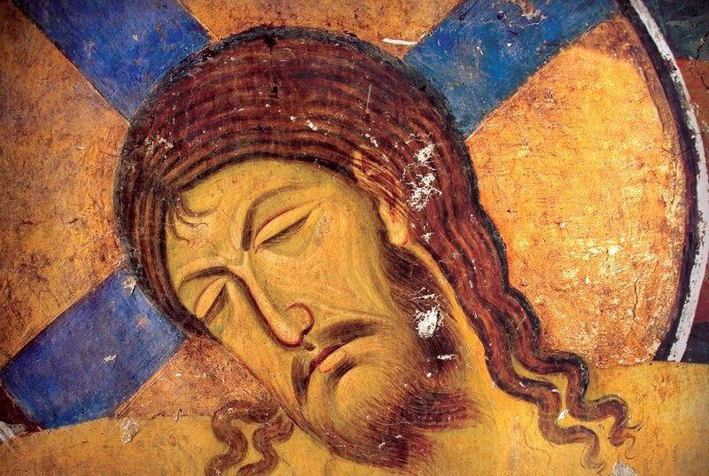 Распятие Христа. Фреска церкви Богородицы в Студенице, Сербия. 1208 - 1209 годы. Фрагмент.