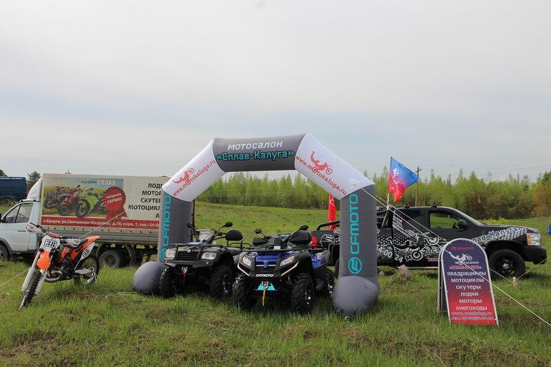 """10 мая 2014 1 этап Кубка """"Endurocross.ru 2014"""" Буйные есть? 0_c85ea_61809458_XL"""