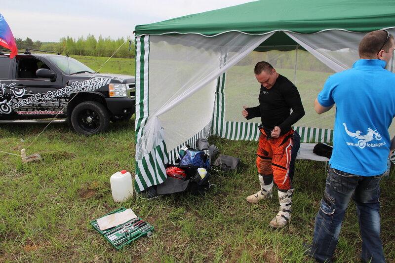 """10 мая 2014 1 этап Кубка """"Endurocross.ru 2014"""" Буйные есть? 0_c85eb_afb49b18_XL"""