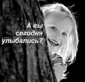УЛЫБКА РЕБЕНКА.jpg