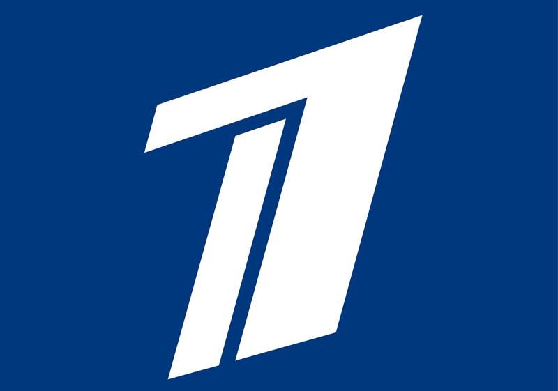 1_2000px-1kanal-5.png