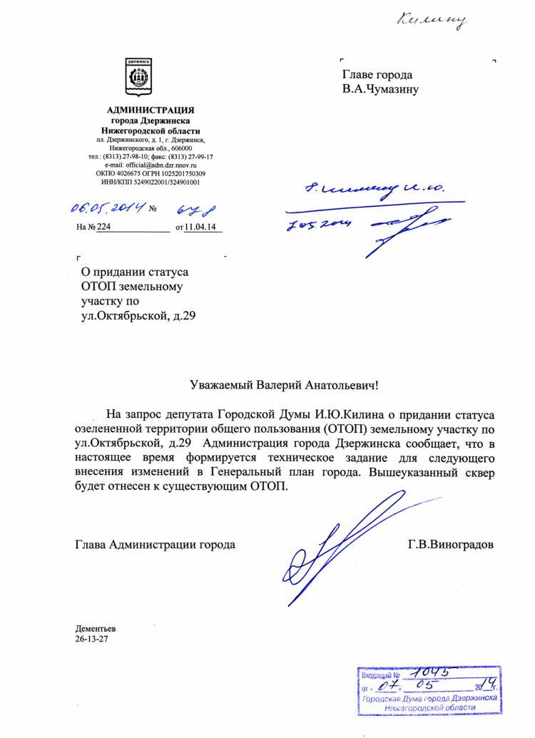 http://img-fotki.yandex.ru/get/5406/205869764.1/0_128f48_bbac23a4_orig