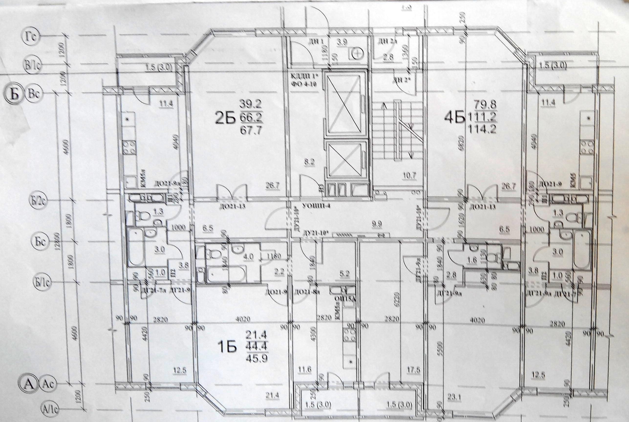 Имею линейную трешку в панельном доме проекта и155мм