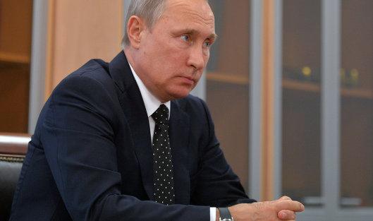 Путин сделал объявление понефти