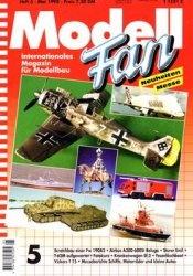 Журнал ModellFan 1998-05