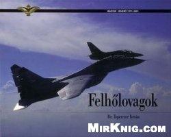 Книга Felholovagok / Knights of Cloads