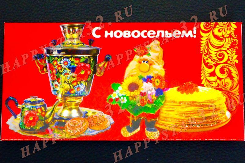 http://img-fotki.yandex.ru/get/5406/309588797.39/0_1197be_f0c42eb7_orig.jpg