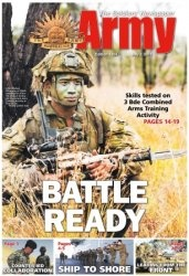 Журнал Army №1354