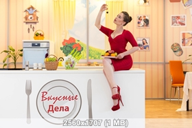 http://img-fotki.yandex.ru/get/5406/322339764.29/0_14d5c0_1c7dc3b0_orig.jpg