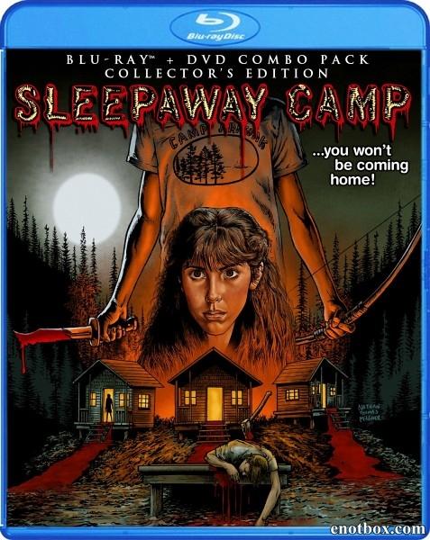 Спящий лагерь / Sleepaway Camp (1983/HDRip)