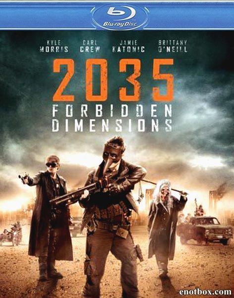 Запрещенная реальность / The Forbidden Dimensions / 2035: Forbidden Dimensions (2013/HDRip)