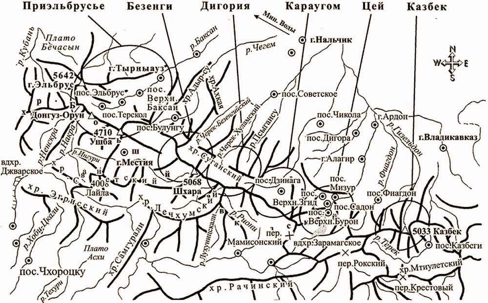Кавказ, туристические маршруты