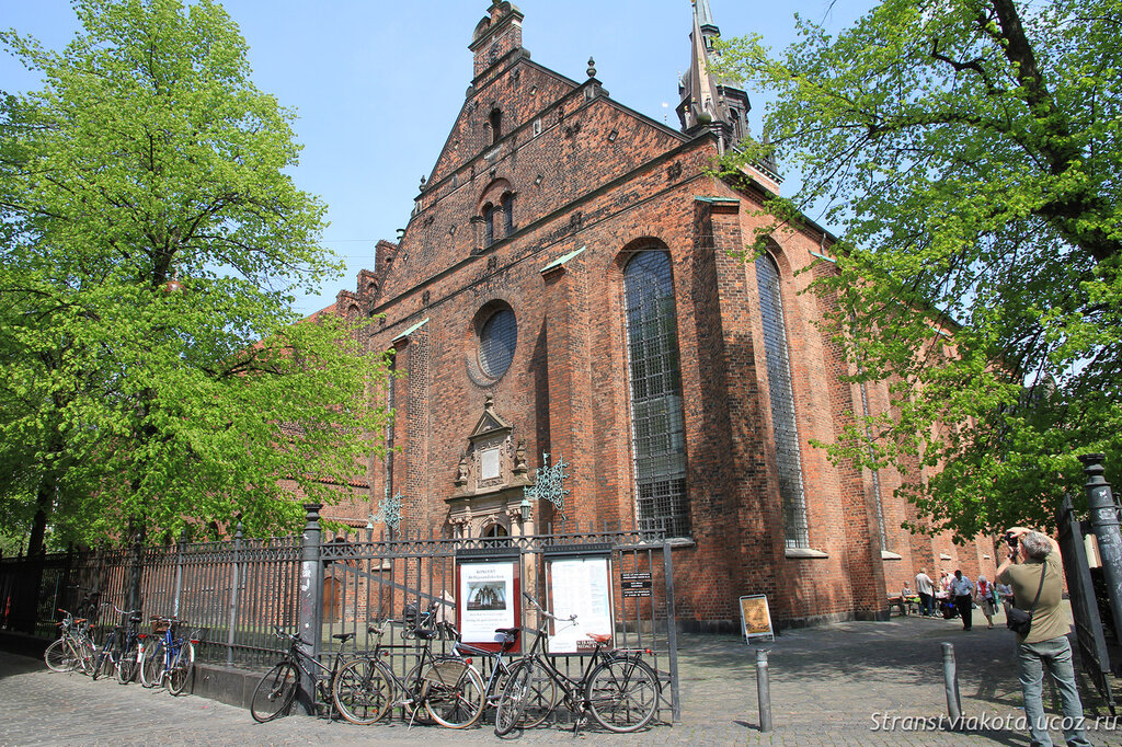 Церковь Святого Духа в Копенгагене