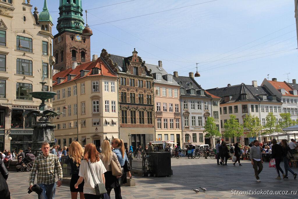Прогулки по Копенгагену