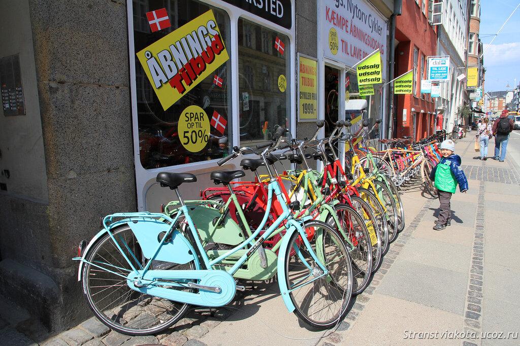 Прокат велосипедов в Копенгагене