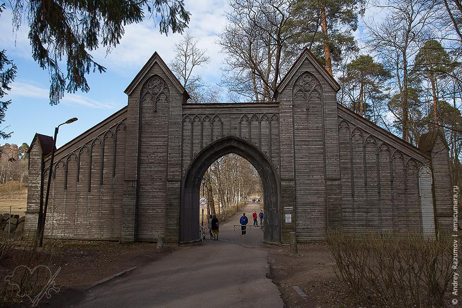 Парк Монрепо в Выбрге
