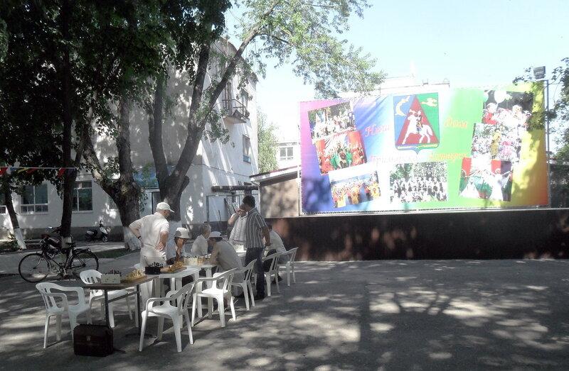 Шахматный турнир. 2012-06-23. Приморско-Ахтарск.jpg