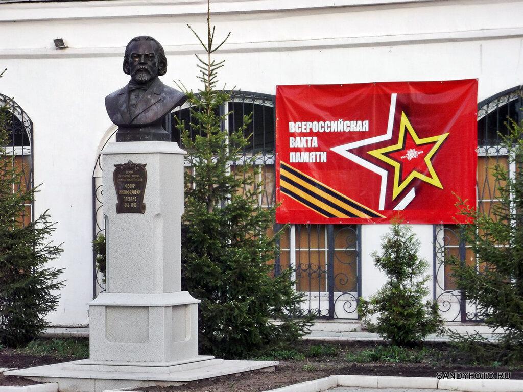 Памятник Фёдору Никифоровичу Плевако в Троицке