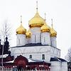 Справочник Костромы и Костромской области