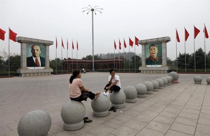 Деревня Наньцзе. Китай
