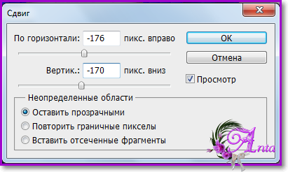 Image 29.png