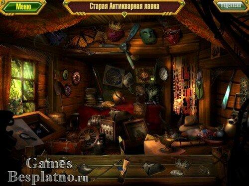 Аризона Роуз: Загадки пиратов