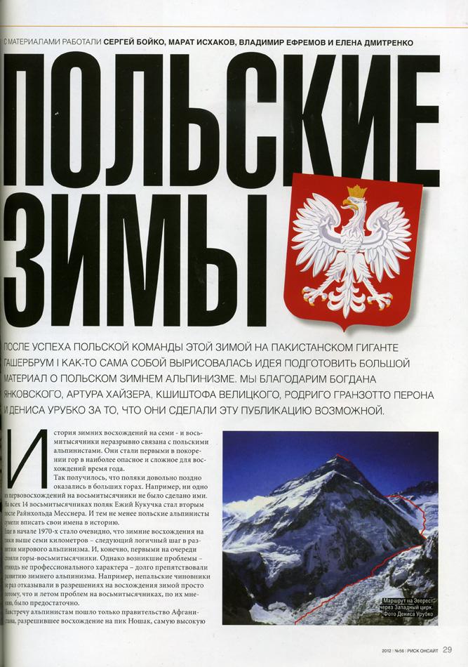 Журнал медицина запад-восток а.п.зильбер респираторная медицина