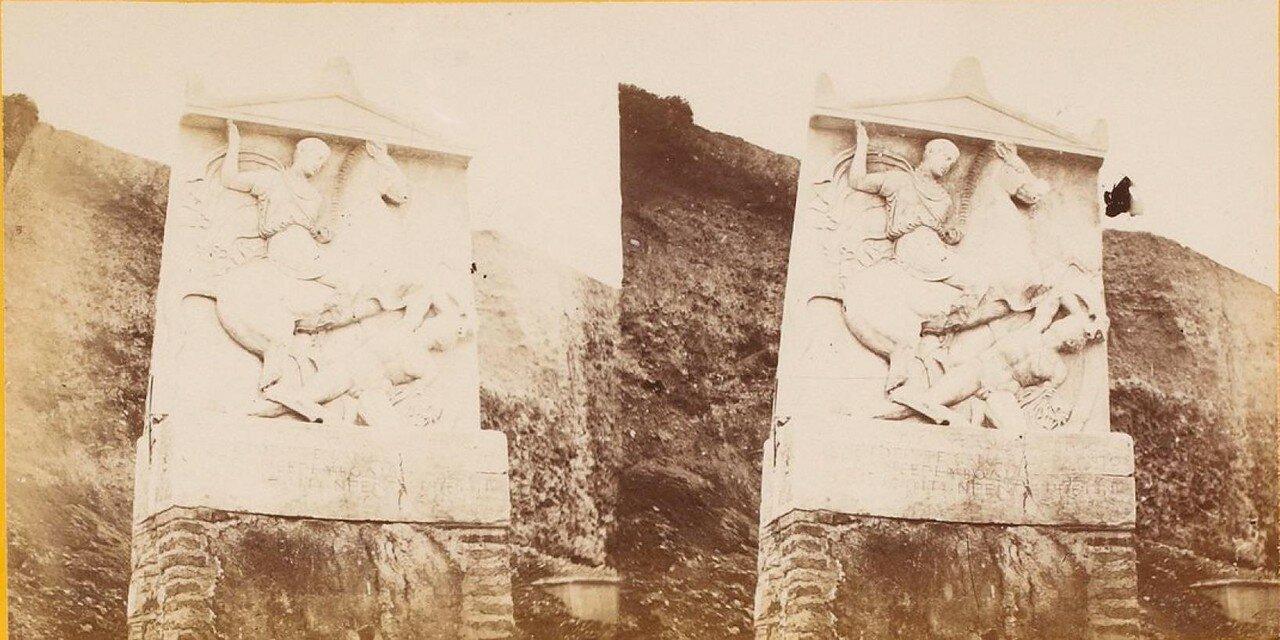 Барельеф близ Афин