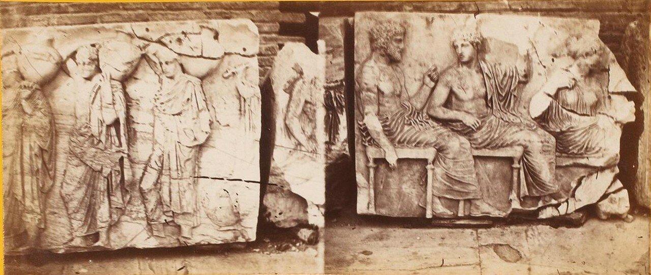 Барельефы с Акрополя