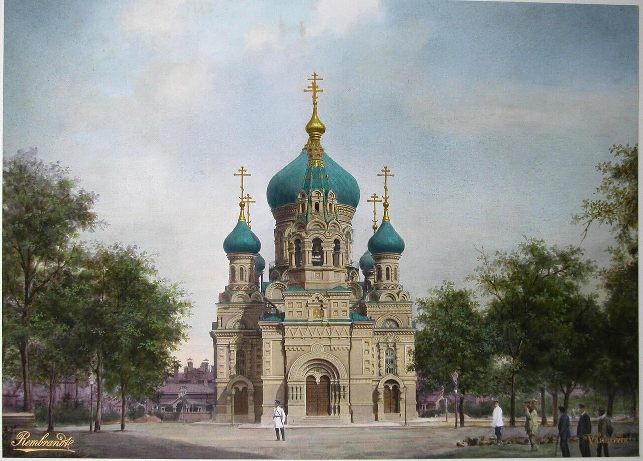Вид на церковь Лейб-гвардии Литовского полка