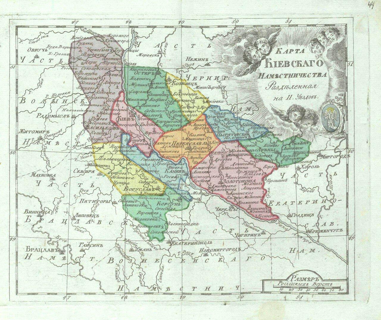 46. Карта Киевского наместничества