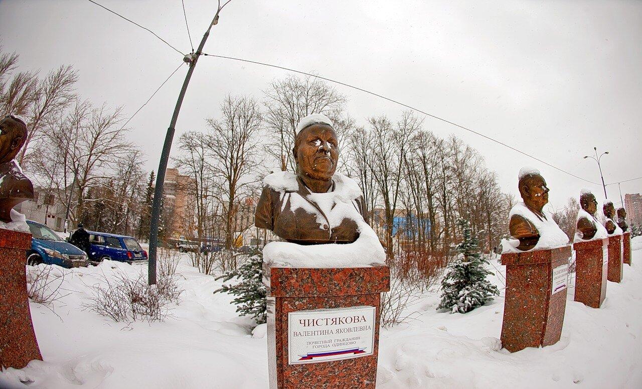 центр Одинцово