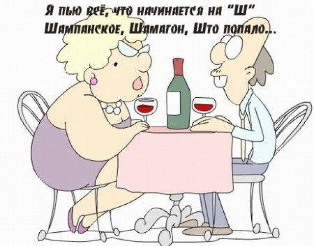 Я пью за здоровье немногих, немногих, но верных друзей!!! - Страница 2 0_4a2ff_b3c3a327_XL