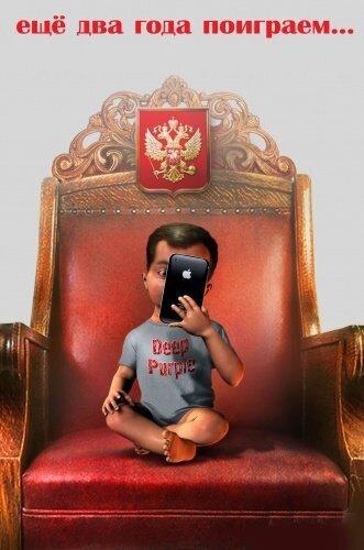 http://img-fotki.yandex.ru/get/5406/kozak56.39/0_4d688_f81292f3_XL.jpg