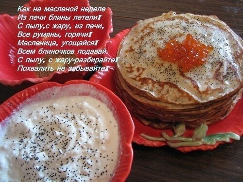 http://img-fotki.yandex.ru/get/5406/lara58-58.b4/0_520d8_993ee30d_L.jpg
