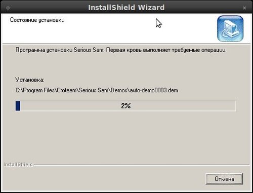 InstallShield Wizard_746.jpeg