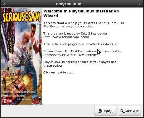 PlayOnLinux_736.jpeg