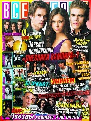 http://img-fotki.yandex.ru/get/5406/m-jackson-info.28/0_5042c_60d2b863_L.jpg