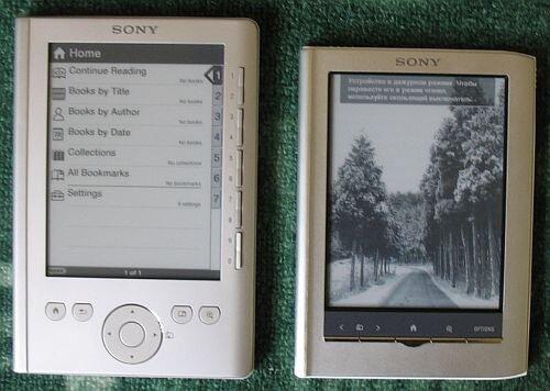 Два компактных Sony Reader вместе