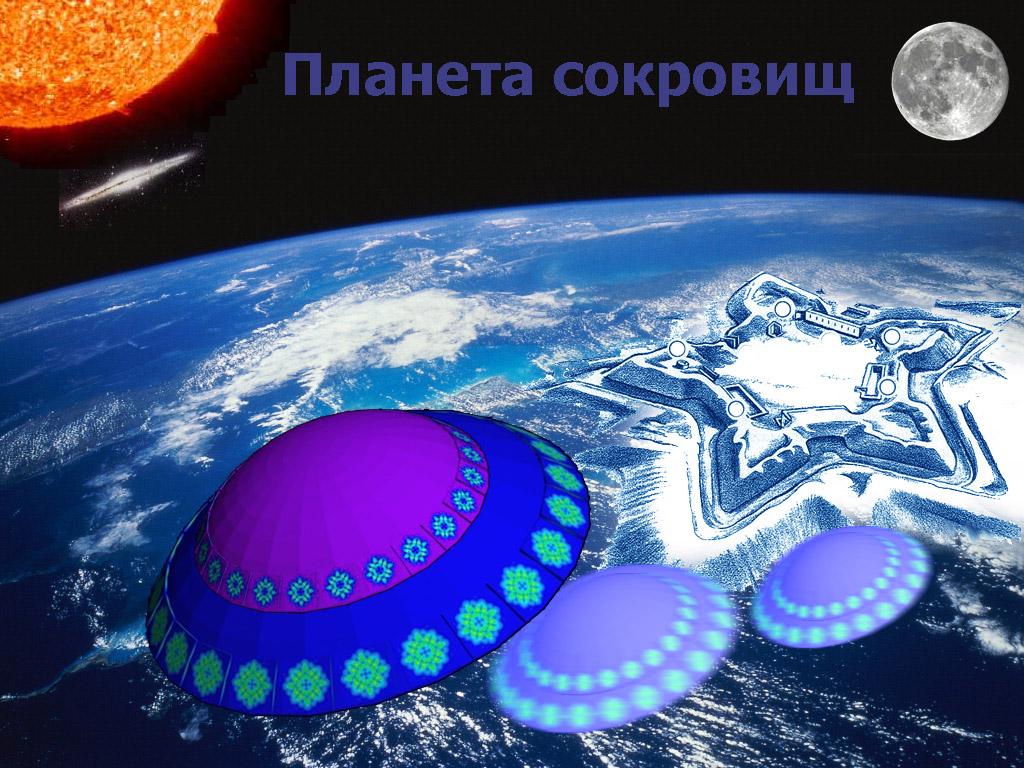 http://img-fotki.yandex.ru/get/5406/nanoworld.215/0_4c6f3_e8a7057a_orig.jpg