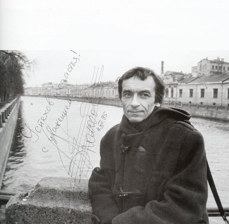 Евгений Колобов. Фото Виктора Ахломова