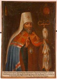 Святитель Павел, митрополит Тобольский